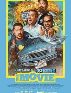 Impractical Jokers- The Movie 2020